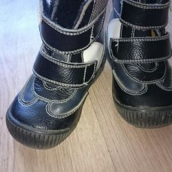 I will sell boots Skorokhod R. 22