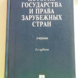 IGPPS + workbook