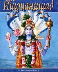 Sri Ishonipad