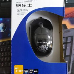 Samsung mouse new