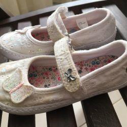 Επόμενα παπούτσια