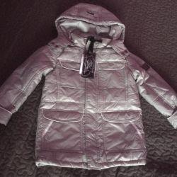 куртка Borelli