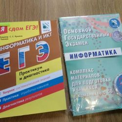 Sınavlara sınav hazırlığı. bilişim