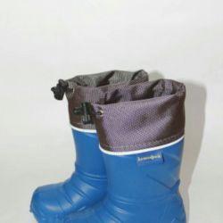 Ελαστικά μπότες Kotofey