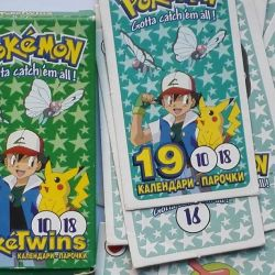 Calendare Pokemon Cupluri PokeTwins 18 buc