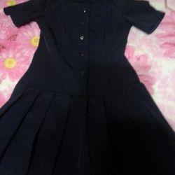 School navy blue dress.