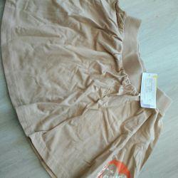 Skirt 130-140 cm Crocade
