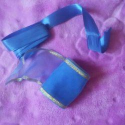 Deşarj için battaniyedeki şeritler
