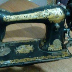 Singer dikiş makinası