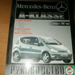 Mercedes A sınıfı, yeni
