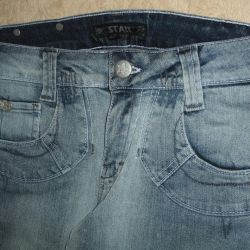 ? Cool jeans, a little used?