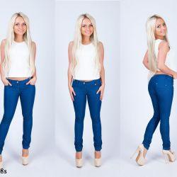 Pantaloni NEW