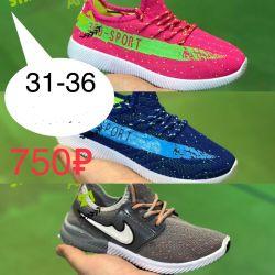 Παιδικά πάνινα παπούτσια για αγόρια και κορίτσια
