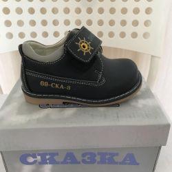 Footwear for the boy TALE