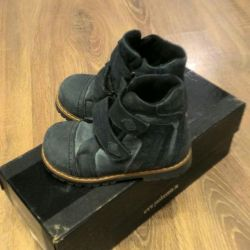Çocuk ayakkabı