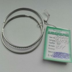 Earrings silver 925, new with a tag