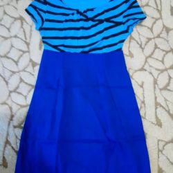Φόρεμα 👗