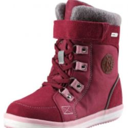 Noile cizme de brand Reima