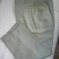 New Pants r.56