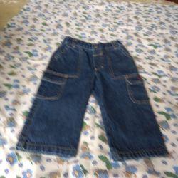 Oğlan için kot pantolon