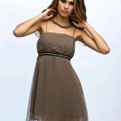 Dress alphamoda new