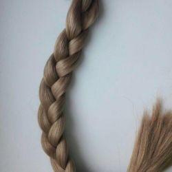 Волосы на заколках ненатуральные  60см