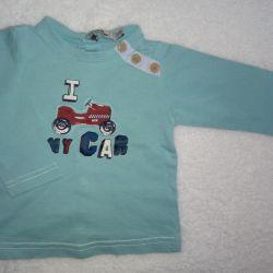Sweatshirt 62-68