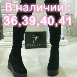 Σουέντ γυναικών μπότες