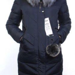 New down jacket (holofiber), black-burk p. S