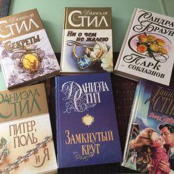 Книги  Д.Стил