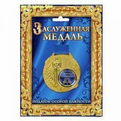 Hediye kartı Madalyası