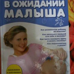 The book is useful for future mothers