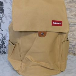Rucsac de sex feminin Supreme light beige