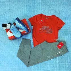 Tricot Nike, nou