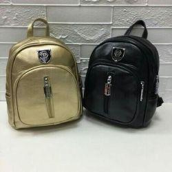 New PP backpack