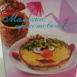 Book of recipes