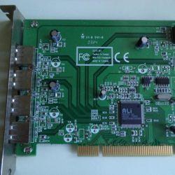 USB controller 2.0-5 ports