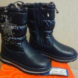 New !!! Favaretti boots