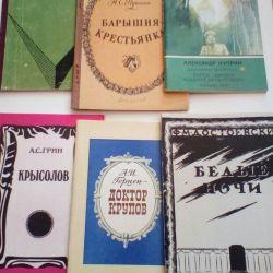 Good books for schoolchildren