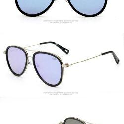 Dior new glasses