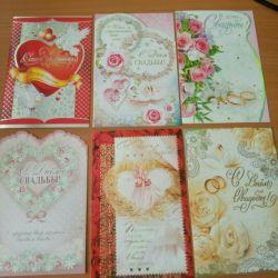 Κάρτες Γάμου
