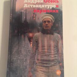 Andrey Astvatsaturov - Autumn in his pockets