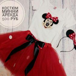 Costumul Minnie