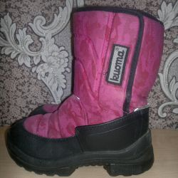 Boots of kuoma.