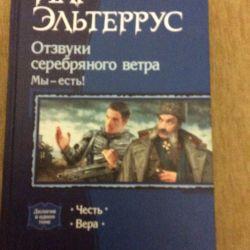 Cartea Iara Elterrus (Battle Fantasy)