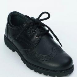 Boots Kotofey. New. RR 30-35