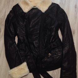 Acil Deri YENİ Sıcak Ceket
