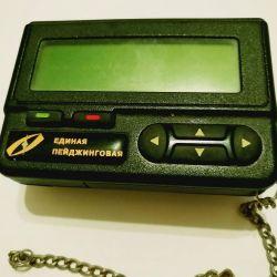 Pager Motorola TORG