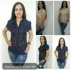 Блуза (44-50)