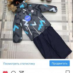 Новый костюм зима до - 30